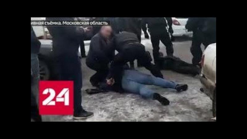 В Королёве задержали банду автоподставщиков из Монино..