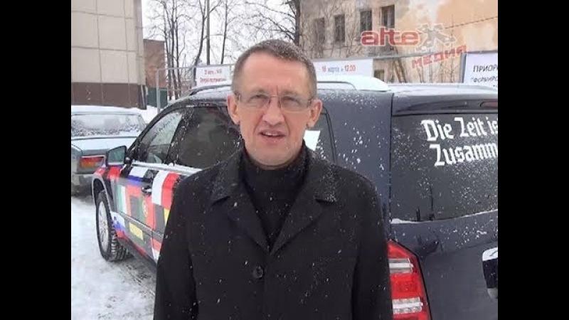 Наш земляк прибыл из Берлина, чтобы проголосовать на выборах Президента РФ в АГО