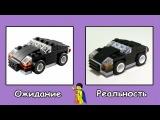 Lego Polybag #21 - Автомобиль Лего Creator 30183
