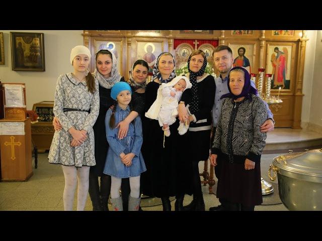 Крестины Марины в Храме Святых Апостолов Петра и Павла 20 01 2018