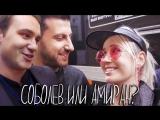 Даю советы Амирану  Николай Соболев хочет стать певцом Black Star  Выступила на Дворцовой