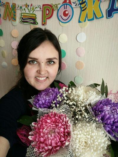 Залия Афанасьева