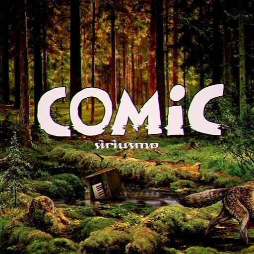 Siriusmo альбом Comic