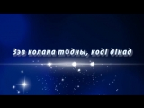Воркута карса СОШ № 35 с УИОП