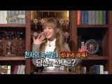 171104 Wendy (Red Velvet) @ SBS MasterKey Preview