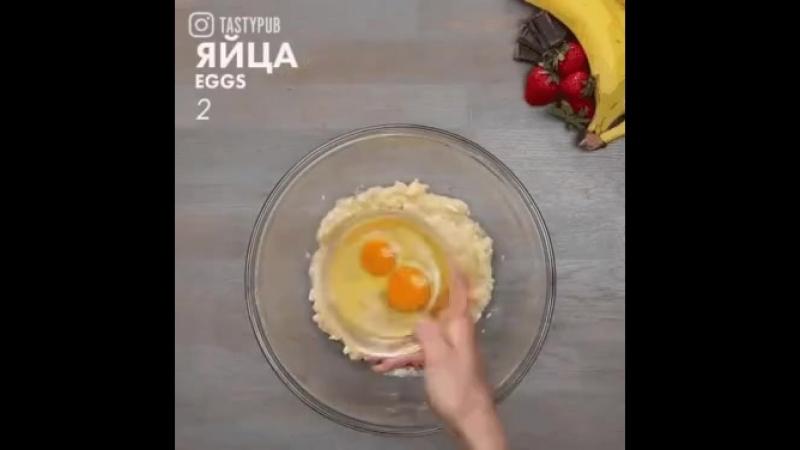 Полезный банановый завтрак 😋