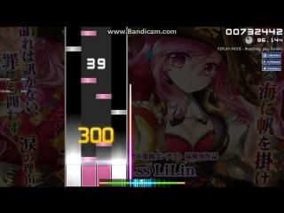 Osu!mania, Ashenrain Playing: SOUND VOLTEX IV HEAVENLY HEAVEN - iLLness LiLin ADVANCED