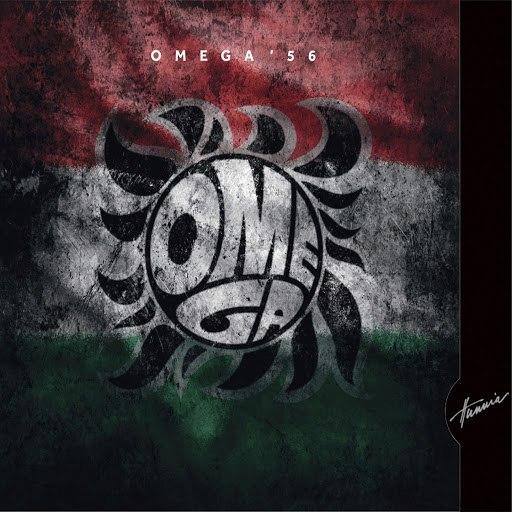 Omega альбом '56