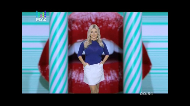 Хит-парад «10 Sexy» c Анной Семенович на Муз-ТВ (Выпуск от 23.10.2017)