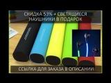 PowerBank Musik 3 в 1 и светящиеся наушники