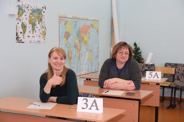 Усть-Илимск присоединился к акции «Единый день сдачи ЕГЭ родителями»