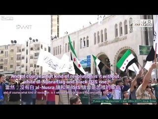 Flags of the Syrian revolution - FSA, ISIS and al-Nusra | May 26th 2017 | Idlib, Syria 「敘利亞革命」的旗幟 -- FSA、ISIS 和 al-Nusra | 20