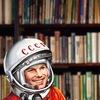 Гагаринка - библиотека