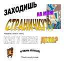 Анастасия Чапаева фото #11