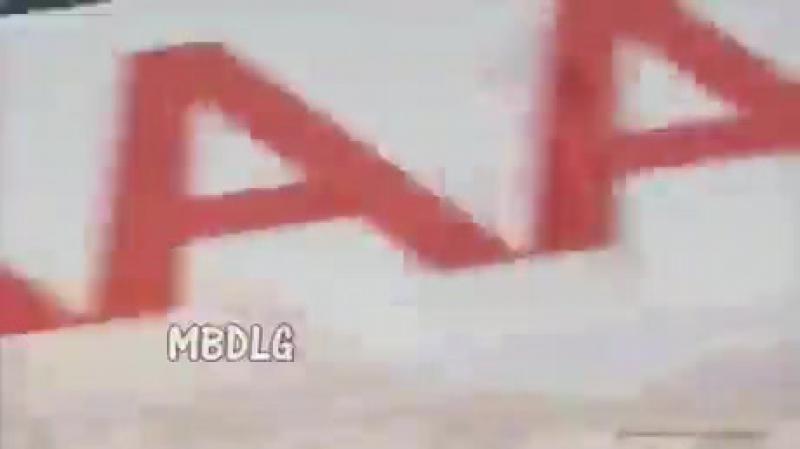 АаааааАааа VHS Video