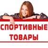 Спортимпериал | Спортивный интернет-магазин