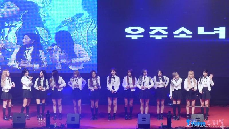 180223 우주소녀 토크 직캠 WJSN fancam (부천대 OT) by Spinel