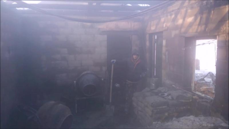 Пожар на работе