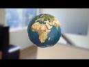 Как движется Земля Vsauce
