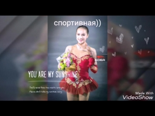 Video_20180214210126216_by_videoshow.mp4