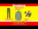 Trikotazhny Ray 171022 Rubashka i Bryuki 5s 16x9 2