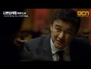 BADGUYS2 [최초] 다 때려잡아! 나쁜녀석들 악의도시 메인 예고 공개 170929 EP.0