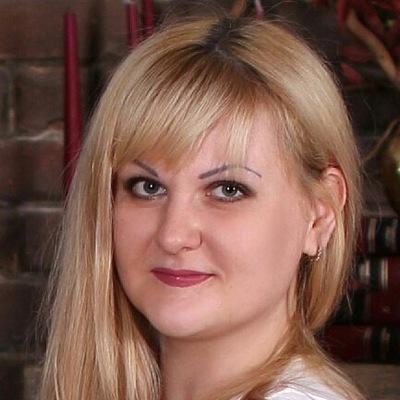 Ольга Ильтуганова