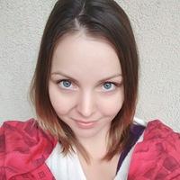Александра Лубиницкая