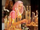 Юлия Славянская Пошли нам Господи терпения
