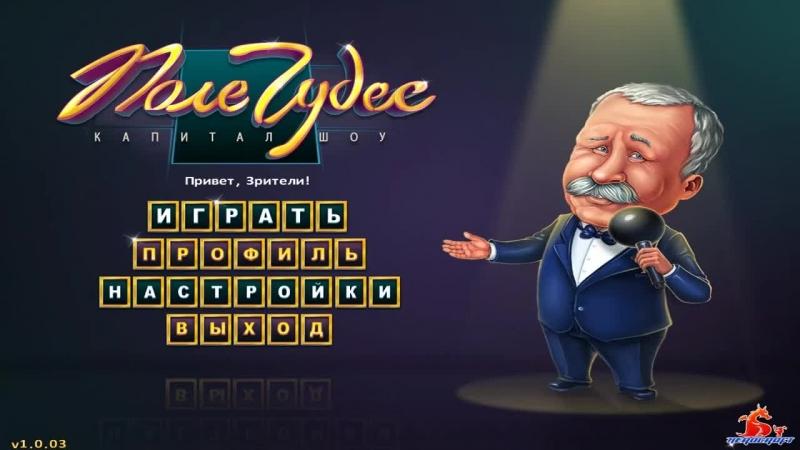 Live: Компьютерная игра