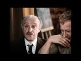 Ролан Быков и Евгений Евстигнеев в отрывке Февочка (с логопедом) из фильма По с