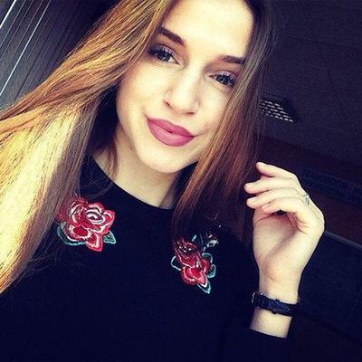 Анна Абасова