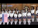 Idol School [10회]아이돌학교 3차 퇴소자학기말고사 성적 발표식(1등~15등) 170922 EP.10