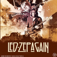 LED ZEPAGAIN | Crocus City Hall | 14.03.2018