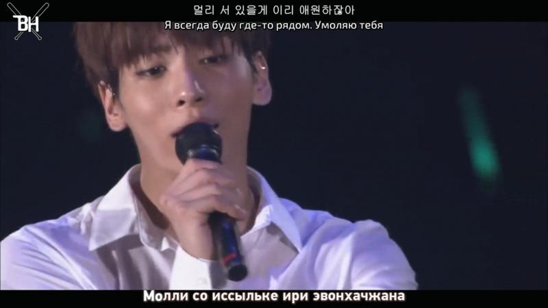 [KARAOKE] Jonghyun (SHINee) - Y Si Fuera Ella (рус. саб)