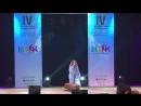Ксюша Сенкевич - Лауреат III степени IV Международного конкурса Скрыжаваннi 2018. Номинация Эстрадный вокал