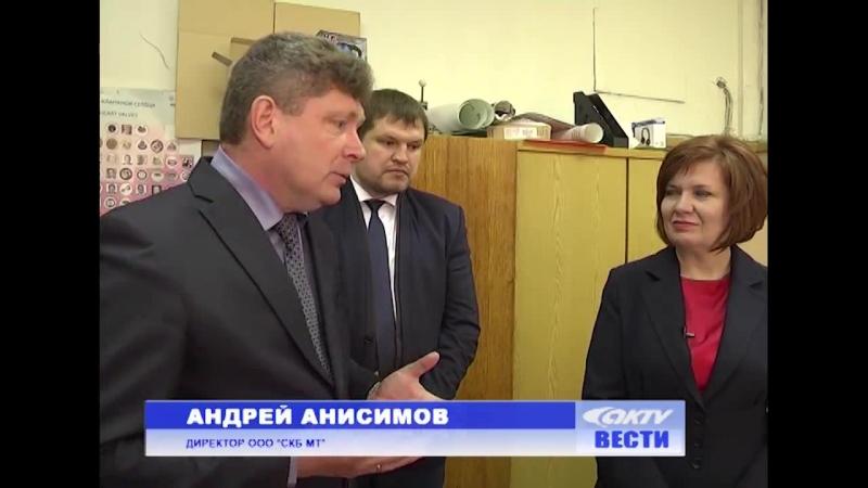 Глава города Елена Савина на предприятии по производству искусственных клапанов сердца_АКТВести_ 11 мая 2017
