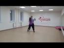 Свадебный танец. Вторая репетиция