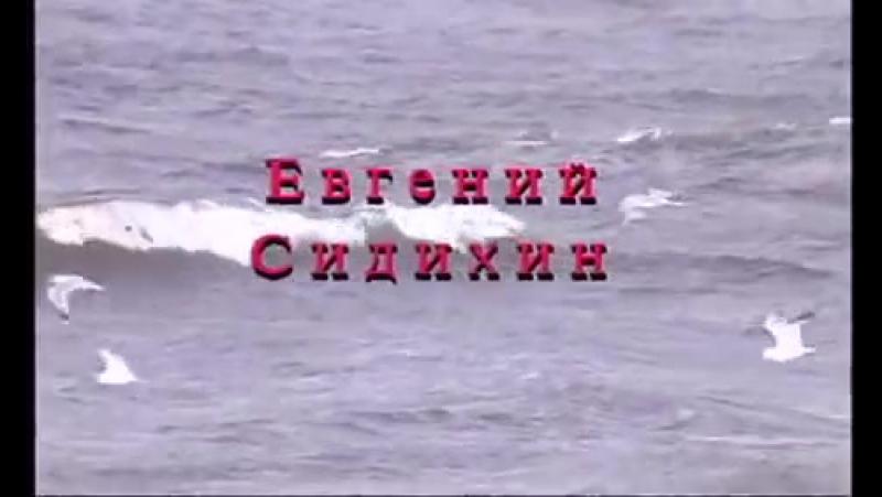 Russkiy-tranzit-русский-транзит-on-memocast-com-kklip-scscscrp