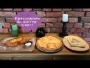 Кулинарный мастер-класс: приглашаем приготовить хачапури!