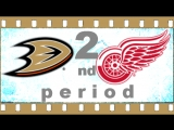 NHL-2017.18-RS-20180213_ANA@DET_FS-D_2