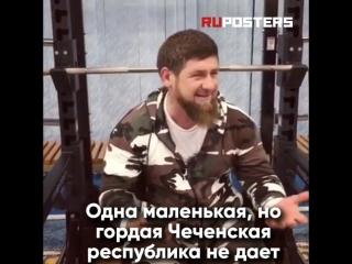 США включили Кадырова в список Магнитского. Его реакция:
