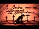 ✩ Ксения Симонова Война песочный Виктор Цой группа Кино