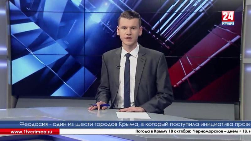 Феодосия - один из шести городов Крыма, в который поступила инициатива проведения гей-парада. Местные власти высказались против.