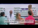 Лучшая реклама презервативов девушки эротика студентки не домашнее русское порно секс