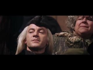 Draco Malfoy vs Lucius Malfoy vine