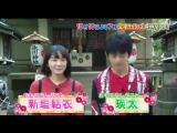 TV Aragaki Yui - Bokura no jidai Trailer - 2017.08.10