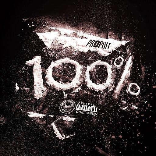 Prophit альбом 100%