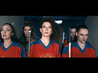 ПРЕМЬЕРА КЛИПА! SOPRANO - Трус не играет в хоккей! (Сопрано Турецкого)