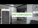 Талан Тюмень Intellect квартал видео
